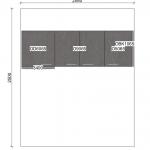 b6-office-kueche-vorschaubild-3